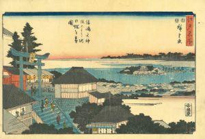 広重/江戸名所 湯嶋天神阪上より 池の端を見る図のサムネール