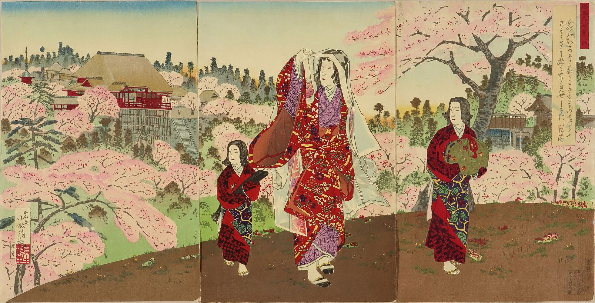 KIYOCHIKA A beauty and servants viewing Kiyomizu Temple surrounded by cherry blossom, with a poem by Ono no Komachi, from prints offered at Choga kyoshin kai (Printed picture competition), triptych