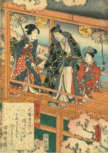 豊国三代/源氏物語 四十七 椎が本のサムネール