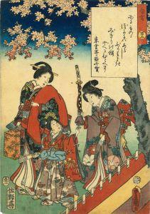 豊国三代/源氏物語 四十二 匂宮のサムネール