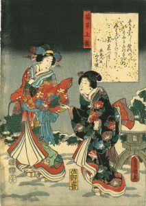 豊国三代/源氏物語 三十四 若菜上のサムネール