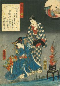 豊国三代/源氏物語 廿七 篝火のサムネール