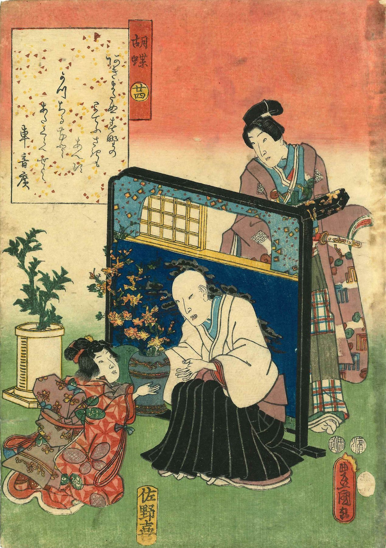 TOYOKUNI III Chapter 24, Kocho, from Genji monogatari (Tale of Genji)
