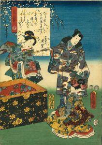 豊国三代/源氏物語 二十二 玉鬘のサムネール