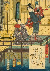 豊国三代/源氏物語 十八 松風のサムネール