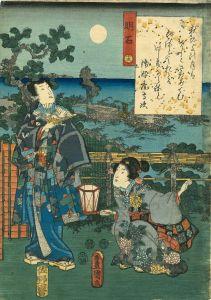 豊国三代/源氏物語 十三 明石のサムネール