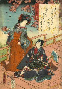 豊国三代/源氏物語 八 花宴のサムネール