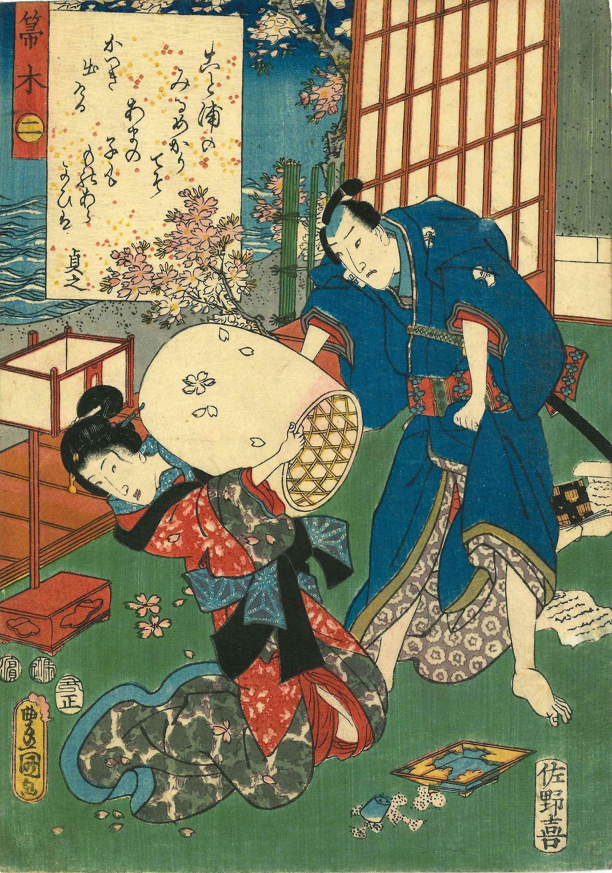 TOYOKUNI III Chapter 2, Hahakigi, from Genji monogatari (Tale of Genji)