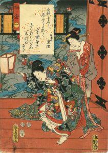 豊国三代/源氏物語 一 桐壺のサムネール