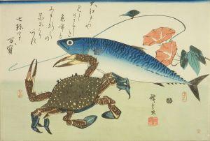 広重/魚づくし さば かに 山庄版のサムネール
