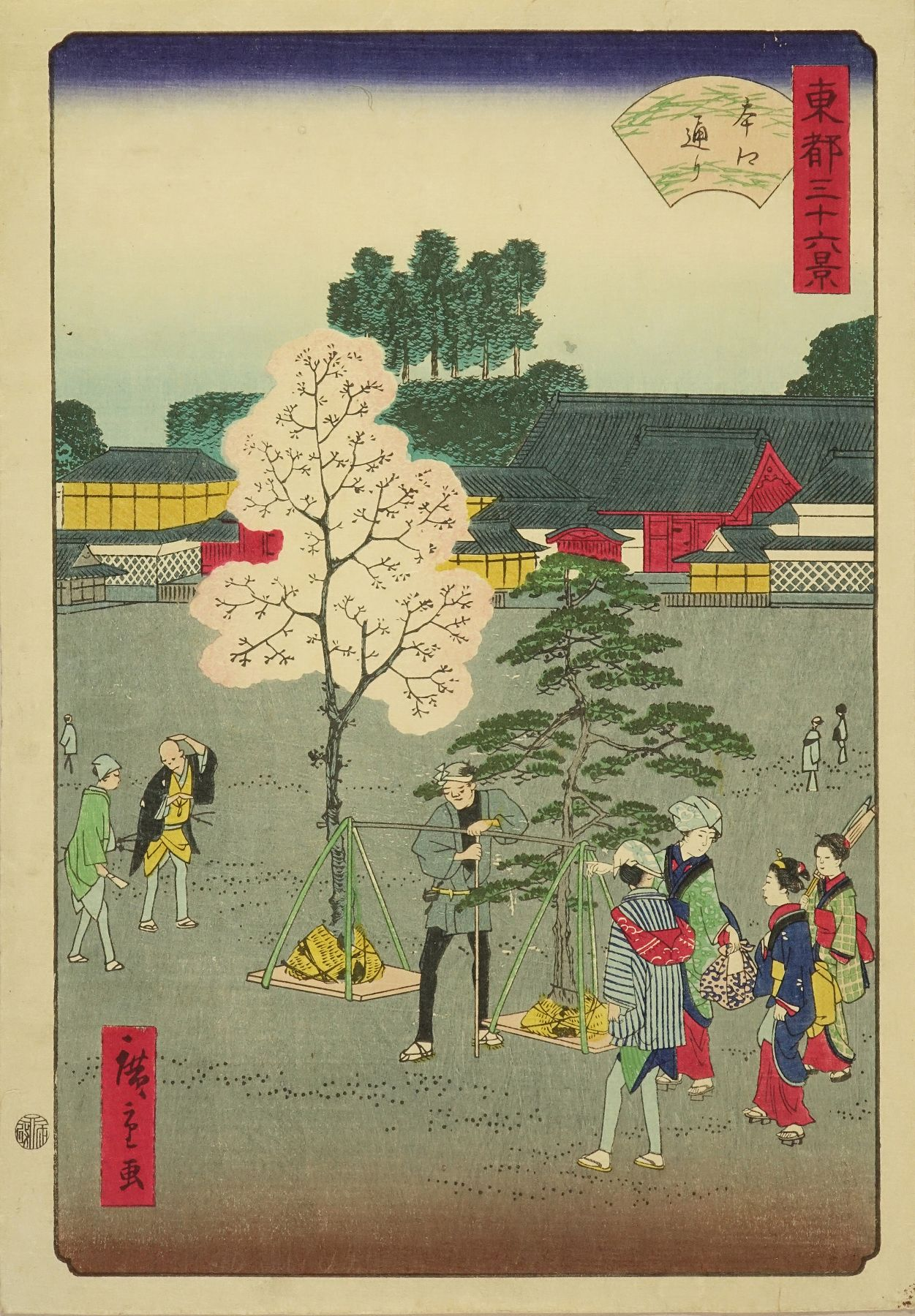 HIROSHIGE II Hongo Street, from <i>Toto sanjurokkei</i> (Thirty-six views of the eastern capital)