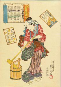 豊国三代/百人一首絵抄 廿一 素性法師のサムネール
