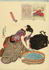 豊国三代/百人一首絵抄 四十八 恵慶法師のサムネール