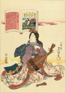 豊国三代/百人一首絵抄 五十六 和泉式部のサムネール