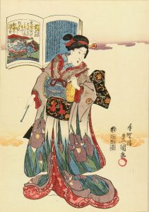 豊国三代/百人一首絵抄 五十七 紫式部のサムネール