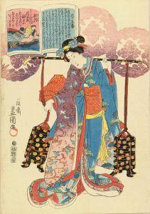 豊国三代/百人一首絵抄 六十五 相模のサムネール