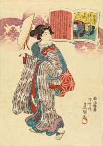 豊国三代/百人一首絵抄 六十七 周防内侍のサムネール