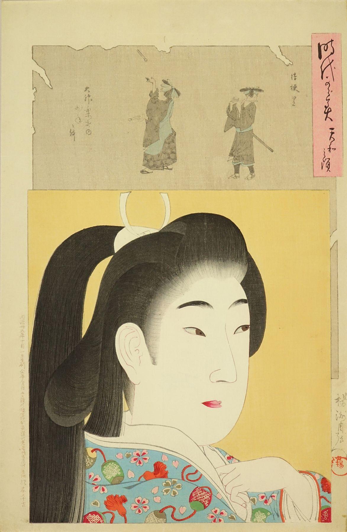 CHIKANOBU Ten'na Era, from <i>Jidai kagami</i> (Mirror reflecting the age)