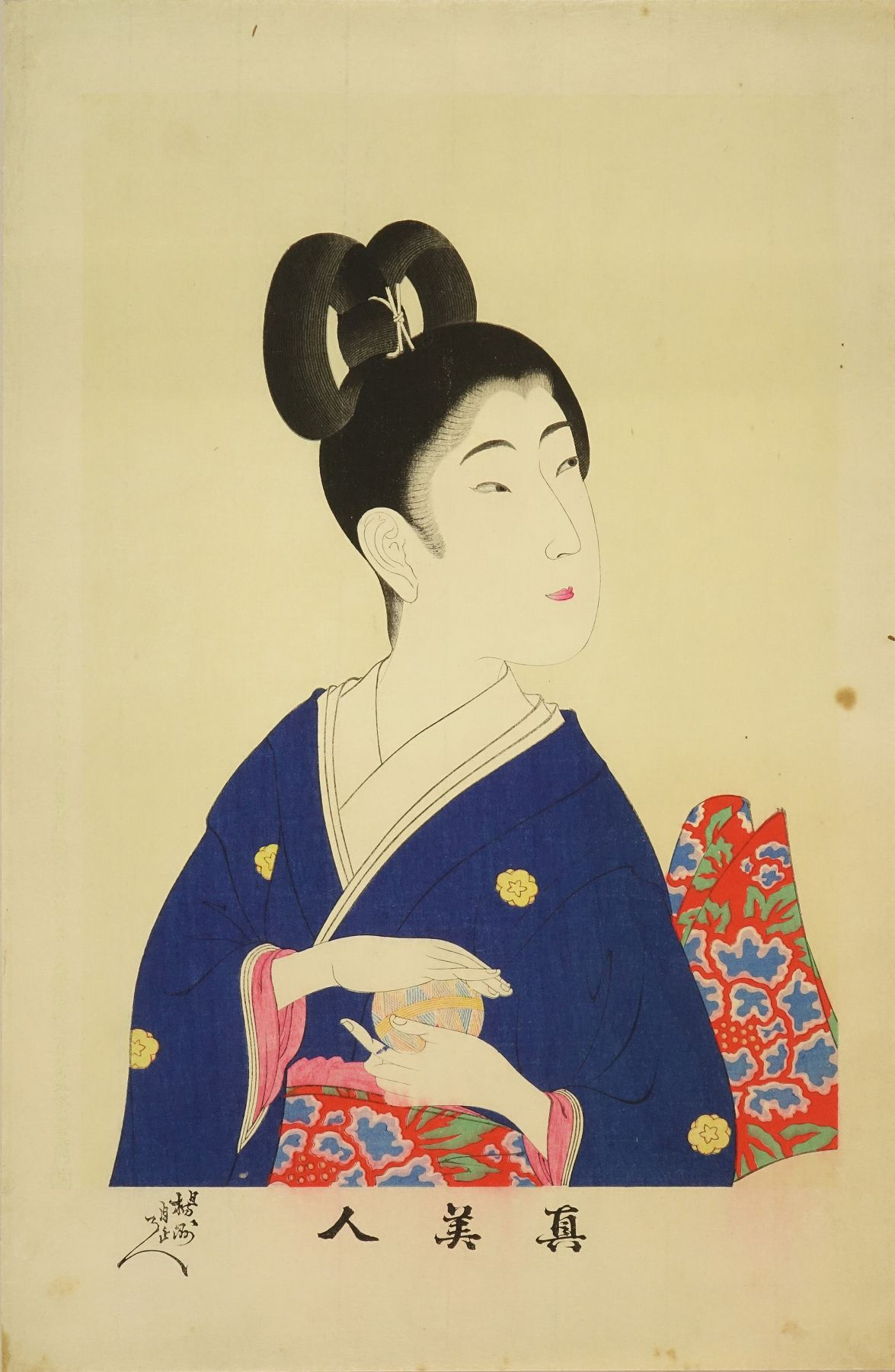 CHIKANOBU No. 17, from <i>Shin bijin</i> (True beauties)