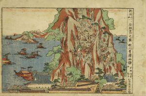 豊国/新板浮画一ノ谷坂落之図のサムネール