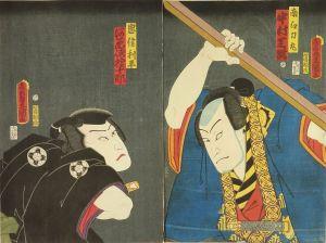 豊国三代/「青砥稿花紅彩画」のサムネール