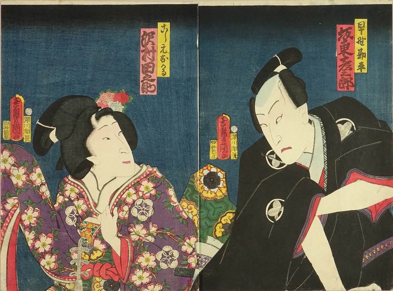 TOYOKUNI III Act III of the kabuki performance <i>Kanadehon Chushingura</i>, diptych