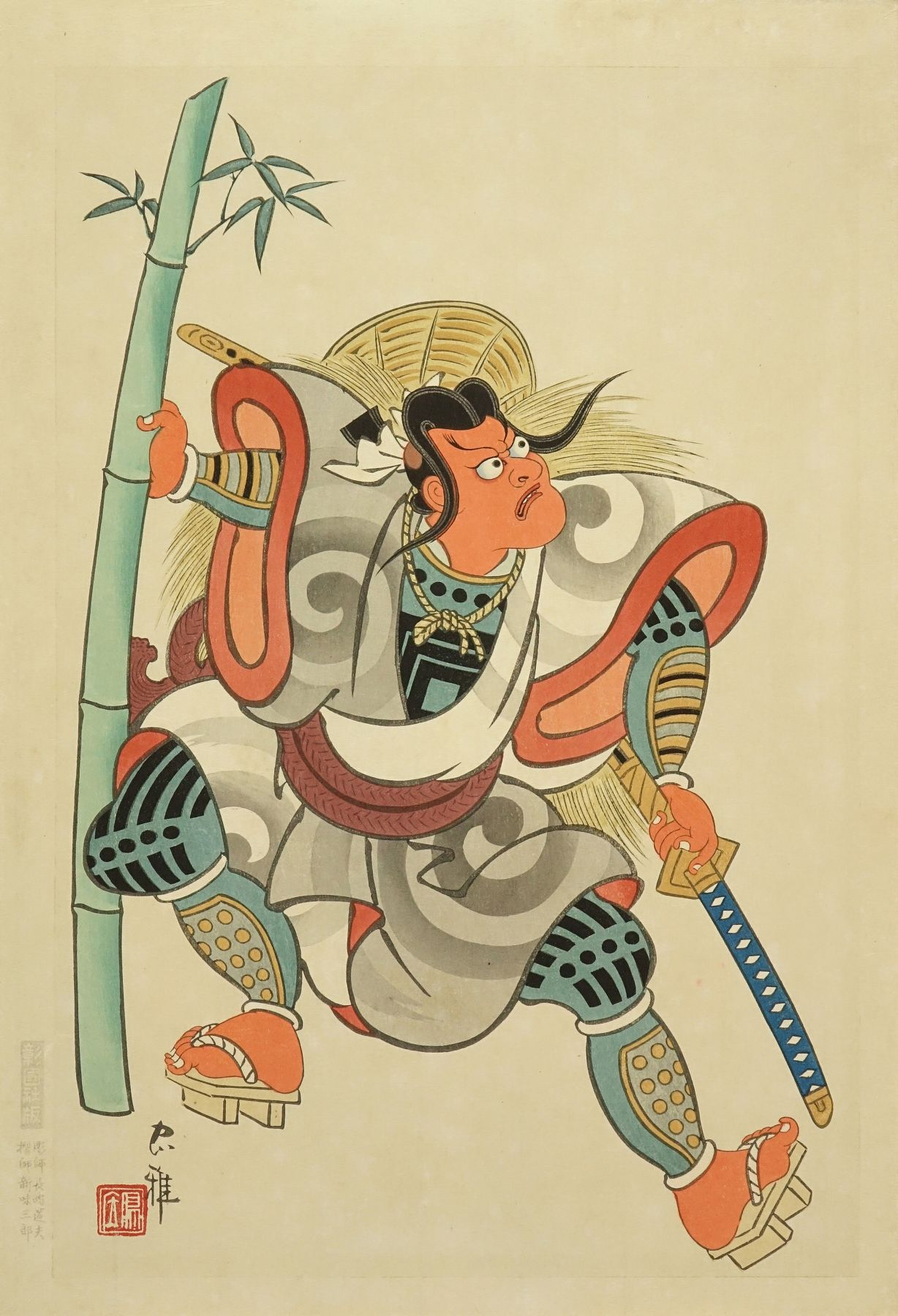 鳥居忠雅 歌舞伎十八番 押戻