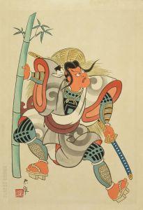 鳥居忠雅/歌舞伎十八番 押戻のサムネール