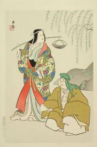 鳥居忠雅/歌舞伎十八番 蛇柳のサムネール