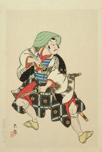 鳥居忠雅/歌舞伎十八番 不破のサムネール