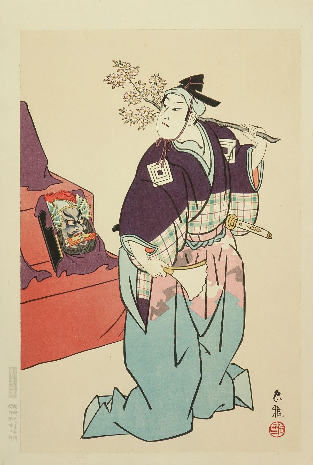 鳥居忠雅 歌舞伎十八番 七つ面