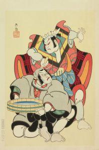 鳥居忠雅/歌舞伎十八番 鎌髭のサムネール