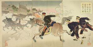 延一/第二師団長佐久間中将 栄城攻撃而占領之図のサムネール