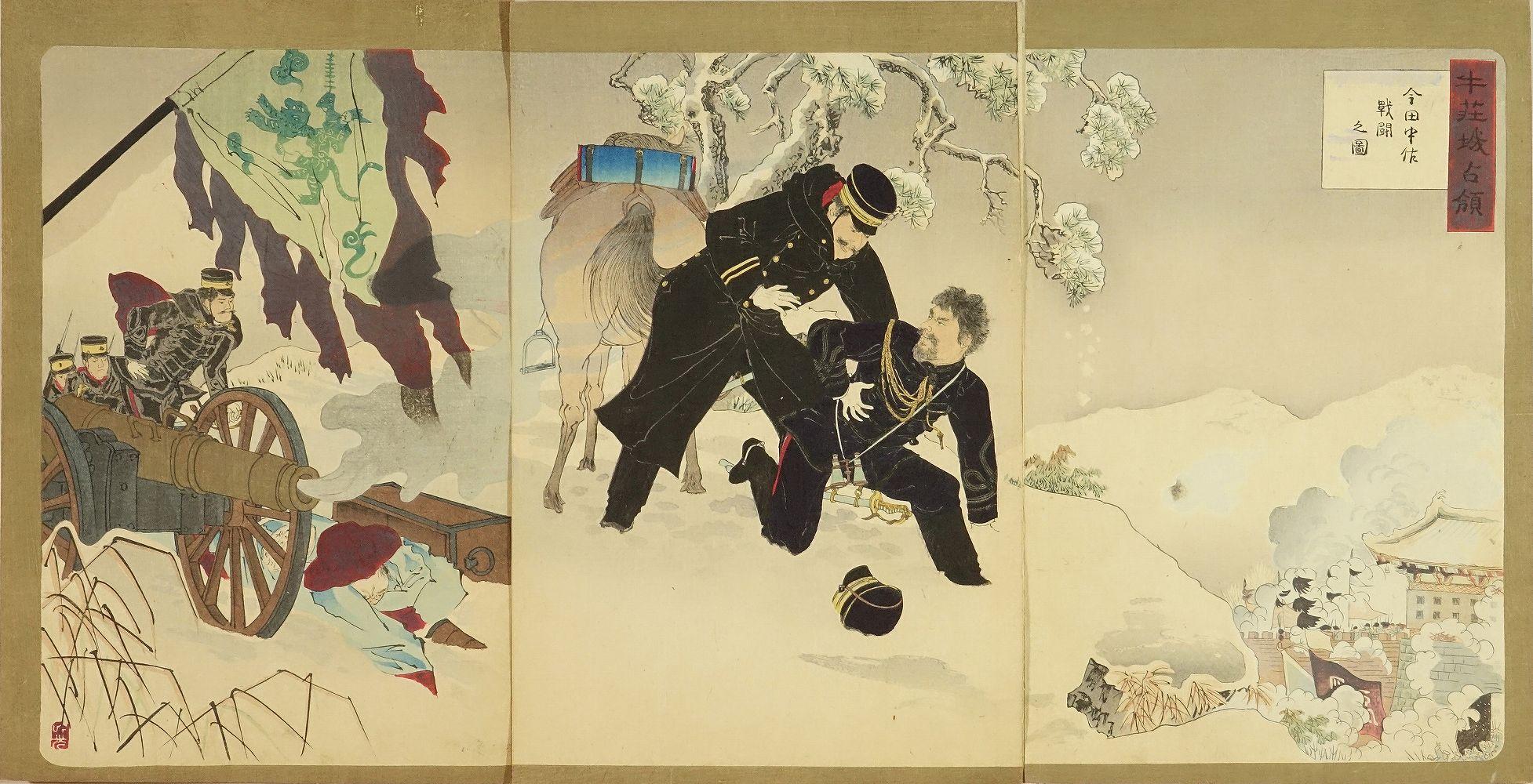 GINKO A scene of Sino-Japan war, triptych
