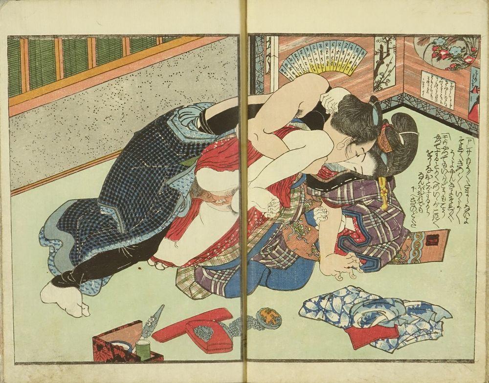 KUNISADA <i>Imayo santaish</i>i: Utagawa Kunisada, <i>illustrator</i>, three vols., complete, 1826, very slightly soiled and stained, third volume with wormholes, text on second volume torn, convers slightly soiled