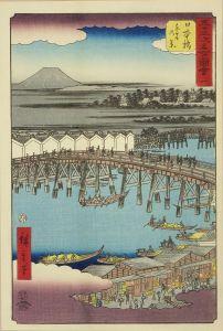 広重/五十三次名所図会 日本橋のサムネール