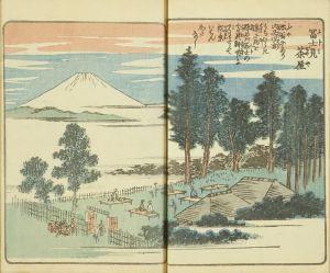 広重/絵本江戸土産 西編 (三編) 広重画のサムネール