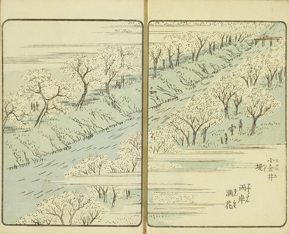 HIROSHIGE <i>Ehon Edo miyage</i> (Picture book, Souvenirs of Edo), Vol. 4: Utagawa Hiroshige, <i>illustrator</i>, some minor wormholes, altered title slip
