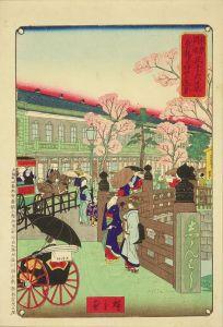 広重三代/東京開化三十六景 新橋より煉化の造景のサムネール