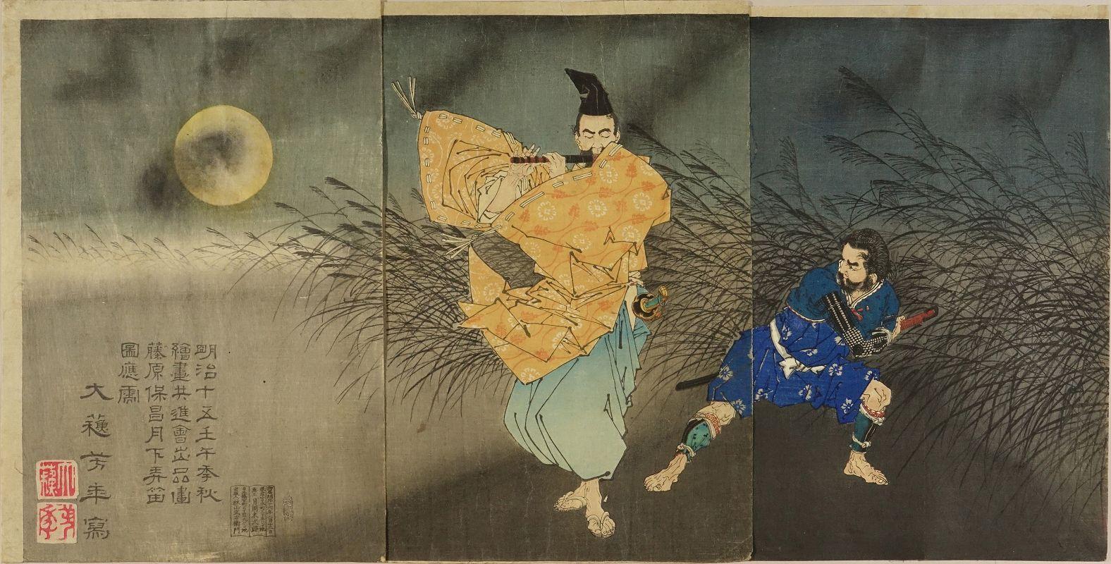 """YOSHITOSHI <i>Fujiwara no Yasumasa gekka roteki zu</i> (Fujiwara no Yasumasa playing the flute by moonlight), triptych, first state with printer's seal """"<i>Suri Tsune</i>"""""""