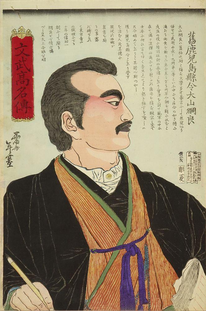 TOSHIMOTO Oyama Tsunayoshi, from <i>Bumbu komei den</i> (Story of famous figures for military and literary)