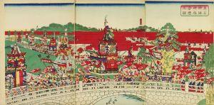 芳藤/東京神田神社祭禮之図のサムネール