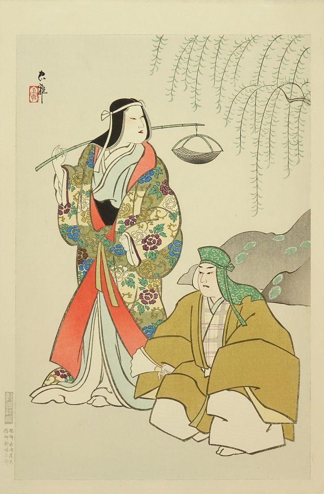 鳥居清忠 歌舞伎十八番 蛇柳
