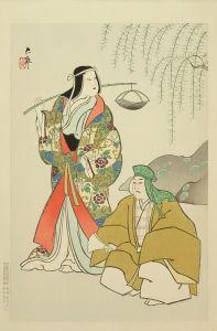 鳥居清忠/歌舞伎十八番 蛇柳 のサムネール