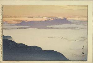 吉田博/日本南アルプス集 雨後の八ヶ岳 (駒ヶ岳石室より) 自摺のサムネール