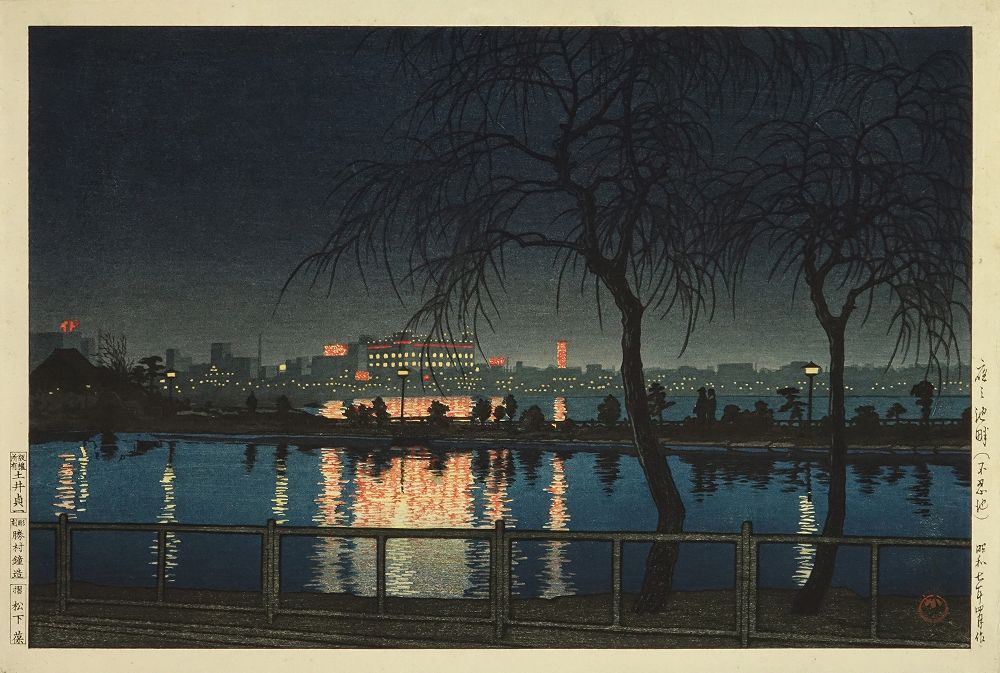 KAWASE HASUI Yoru no chihan, Shinobazu Ike (Night at Shinobazu Pond),  published by Doi Teiichi | Japanese Ukiyo-e Prints | Hara Shobo