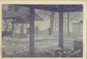 笠松紫浪/春雨 湯嶌天神のサムネール