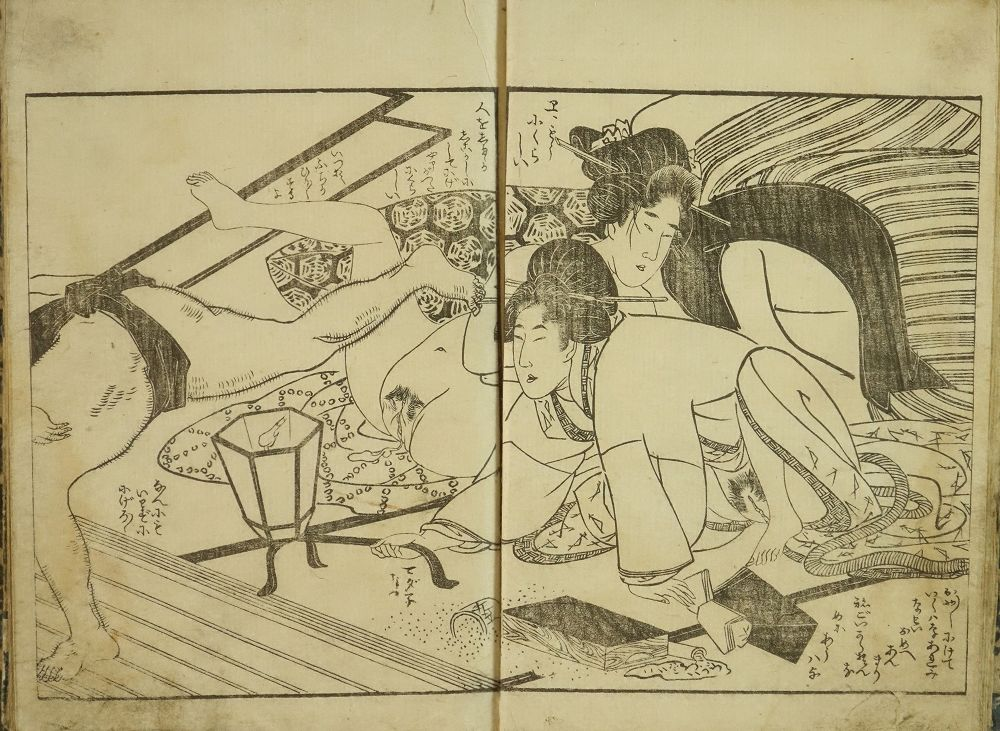 KIKUMARO <i>Empon Fumiguruma</i>: Kitagawa Kikumaro, <i>illustrator</i>, Kotei Shujin (Shikitei Samba), <i>author</i>, three vols., complete, c.1802, slightly soiled and stained, some minor wormholes repaired, convers worn