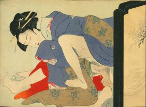 北斎・歌麿、他/春画帖 複製木版画のサムネール