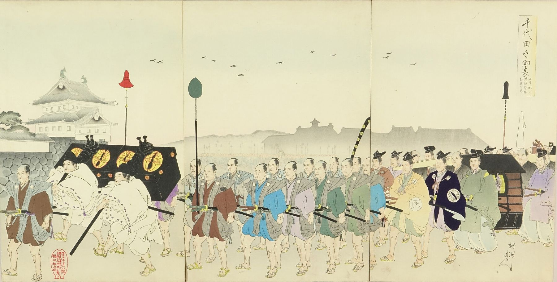CHIKANOBU Feuda lords visiting Edo Castle at New Year's day, from <i>Chiyoda no on'omote</i> (Outer palace of Edo Castle), triptych